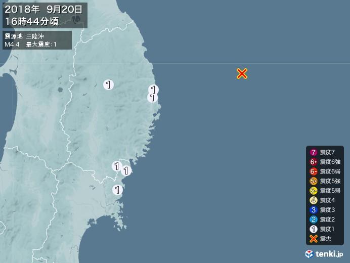 地震情報(2018年09月20日16時44分発生)