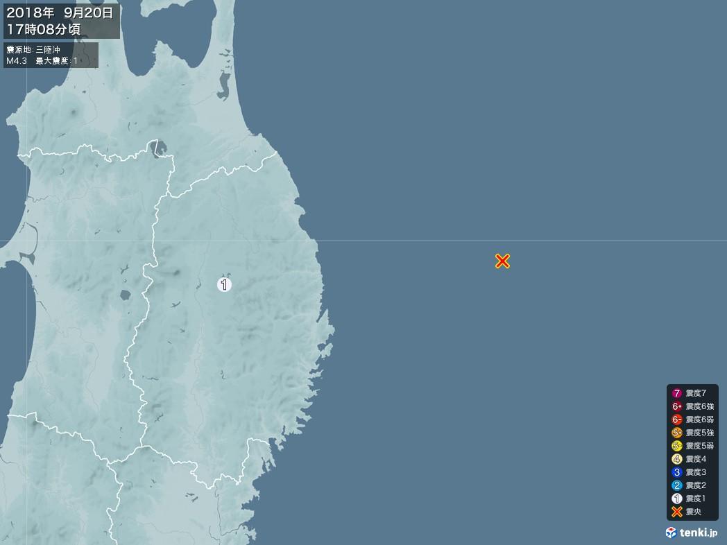 地震情報 2018年09月20日 17時08分頃発生 最大震度:1 震源地:三陸沖(拡大画像)