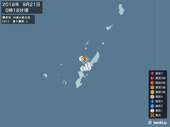 地震情報(2018年09月21日00時18分発生)