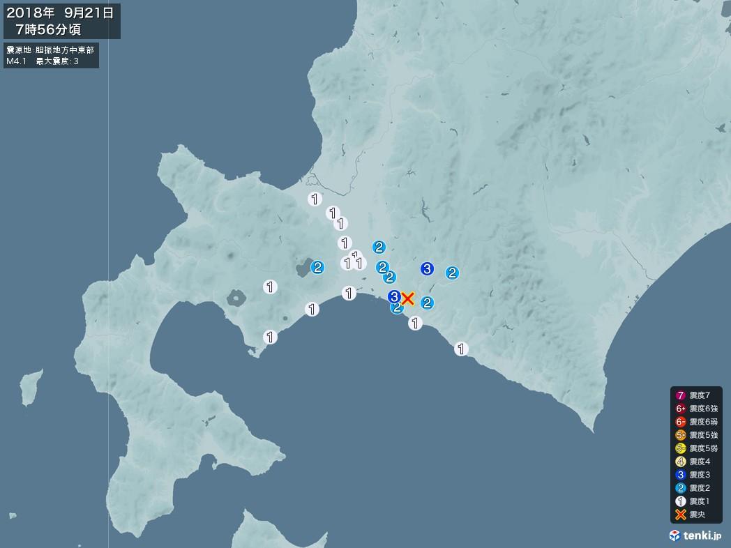 地震情報 2018年09月21日 07時56分頃発生 最大震度:3 震源地:胆振地方中東部(拡大画像)