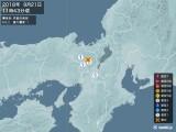 2018年09月21日11時43分頃発生した地震