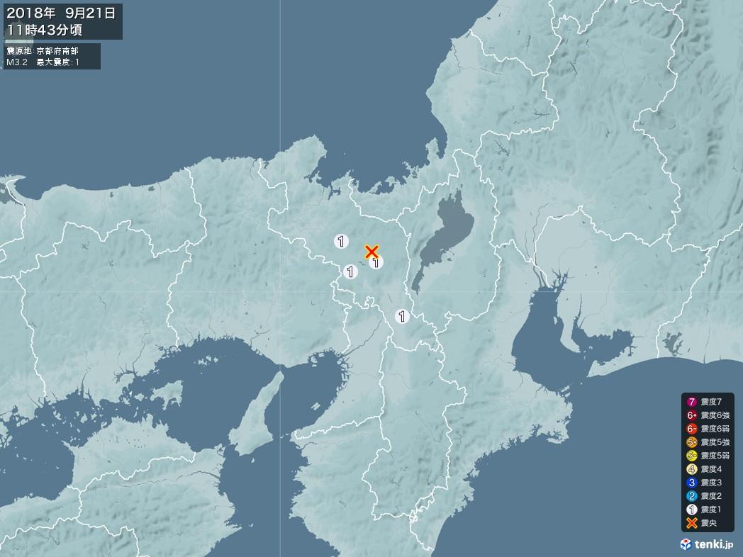 地震情報 2018年09月21日 11時43分頃発生 最大震度:1 震源地:京都府南部(拡大画像)