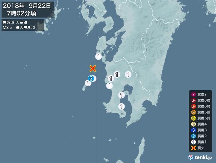 地震情報(2018年09月22日07時02分発生)