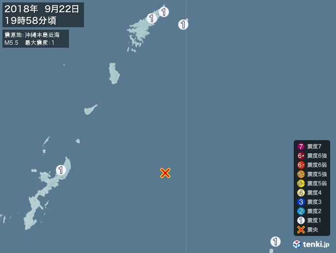地震情報(2018年09月22日19時58分発生)
