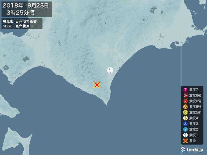 地震情報(2018年09月23日03時25分発生)