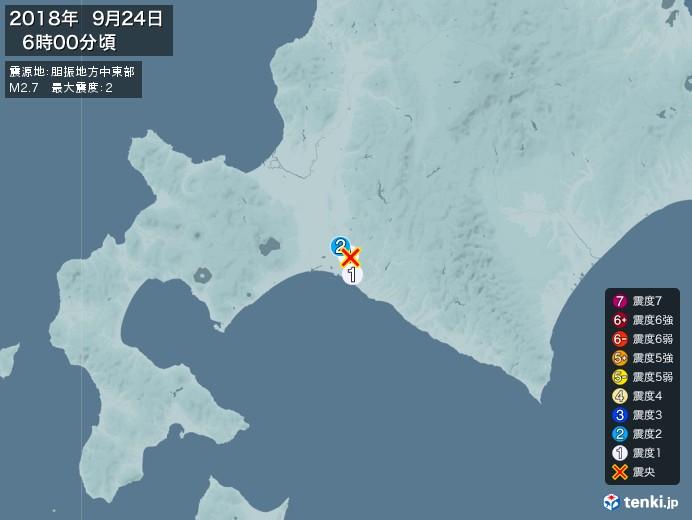 地震情報(2018年09月24日06時00分発生)