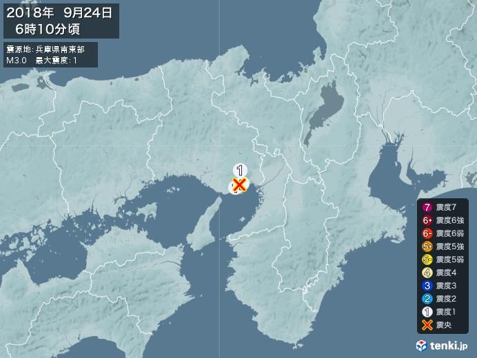 地震情報(2018年09月24日06時10分発生)