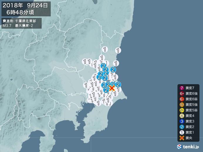 地震情報(2018年09月24日06時48分発生)