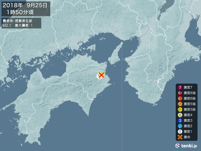 地震情報(2018年09月25日01時50分発生)