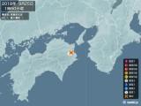 2018年09月25日01時50分頃発生した地震