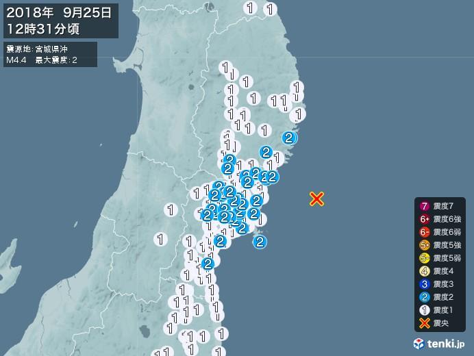 地震情報(2018年09月25日12時31分発生)