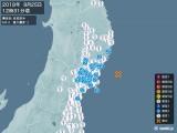 2018年09月25日12時31分頃発生した地震