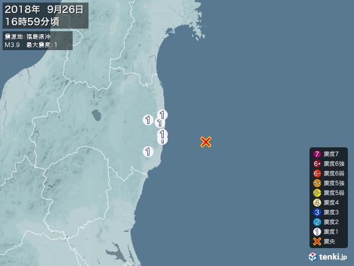 地震情報(2018年09月26日16時59分発生)