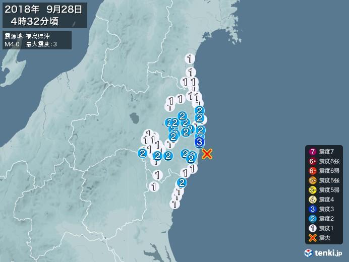 地震情報(2018年09月28日04時32分発生)