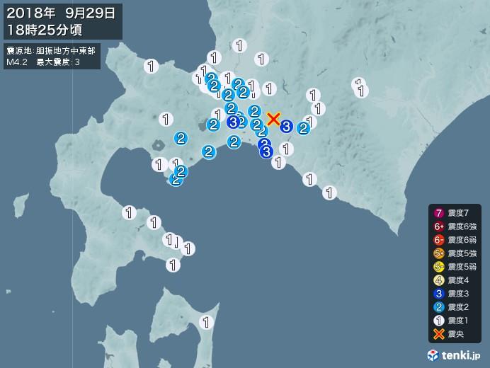 地震情報(2018年09月29日18時25分発生)