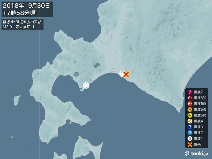 地震情報(2018年09月30日17時58分発生)
