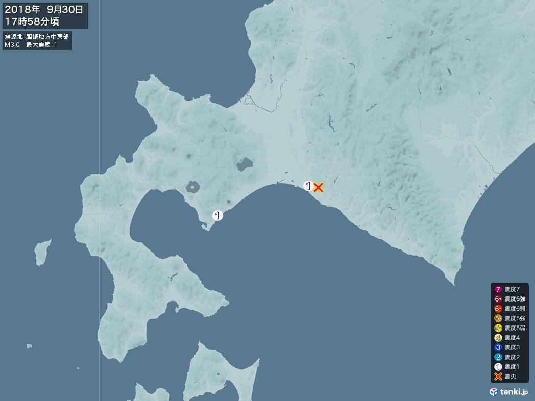 地震情報 2018年09月30日 17時58分頃発生 最大震度:1 震源地:胆振地方中東部(拡大画像)