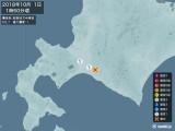 2018年10月01日01時50分頃発生した地震