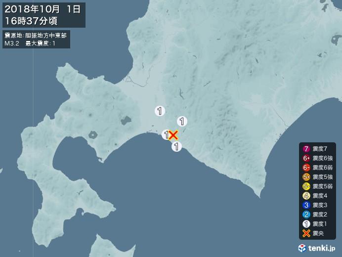 地震情報(2018年10月01日16時37分発生)