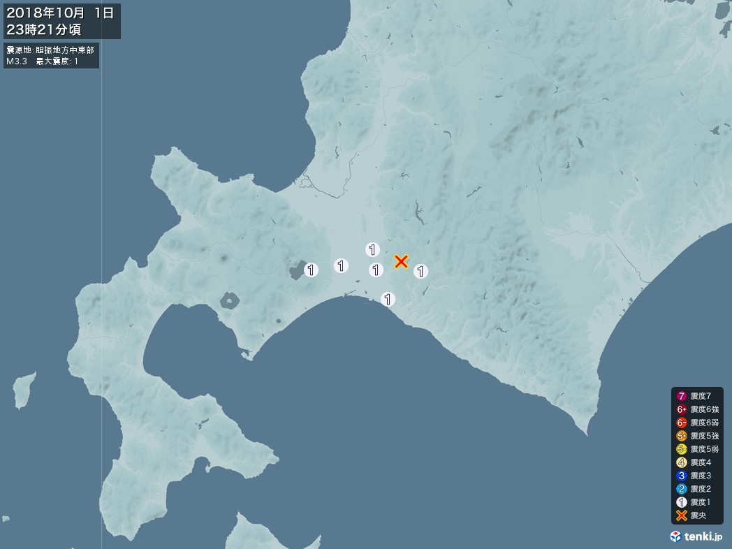 地震情報 2018年10月01日 23時21分頃発生 最大震度:1 震源地:胆振地方中東部(拡大画像)