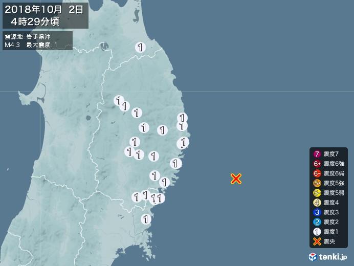 地震情報(2018年10月02日04時29分発生)