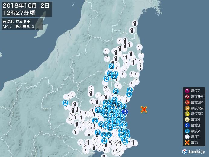 地震情報(2018年10月02日12時27分発生)