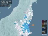 2018年10月02日12時27分頃発生した地震
