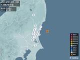 2018年10月02日12時29分頃発生した地震