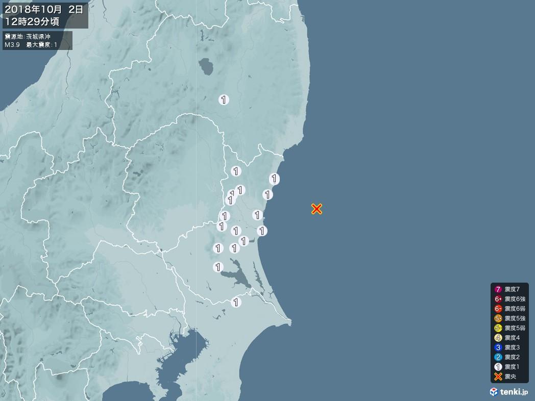 地震情報 2018年10月02日 12時29分頃発生 最大震度:1 震源地:茨城県沖(拡大画像)