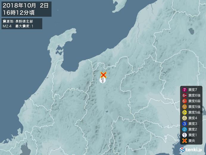 地震情報(2018年10月02日16時12分発生)