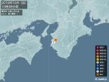 2018年10月03日10時38分頃発生した地震