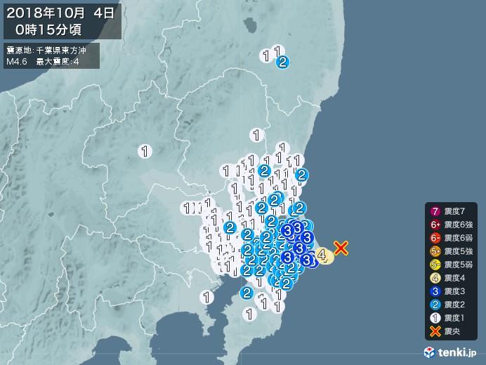 地震情報(2018年10月04日00時15分発生)