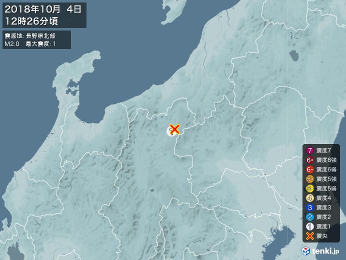 地震情報(2018年10月04日12時26分発生)