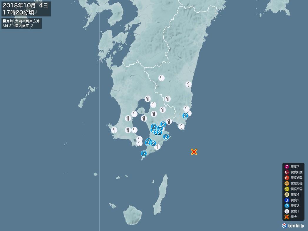 地震情報 2018年10月04日 17時20分頃発生 最大震度:2 震源地:大隅半島東方沖(拡大画像)