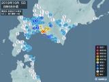 2018年10月05日08時58分頃発生した地震
