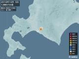2018年10月05日13時57分頃発生した地震