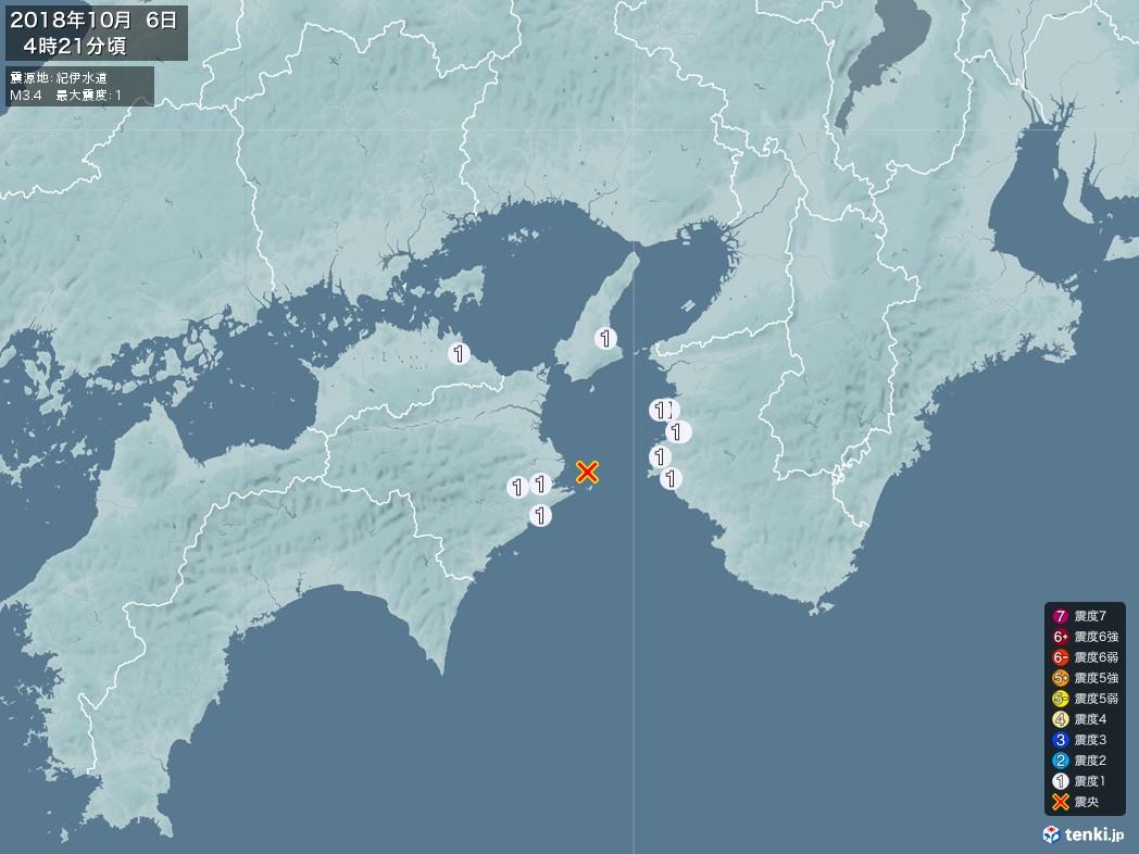 地震情報 2018年10月06日 04時21分頃発生 最大震度:1 震源地:紀伊水道(拡大画像)