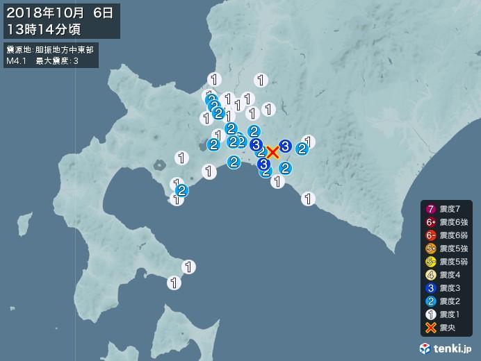 地震情報(2018年10月06日13時14分発生)