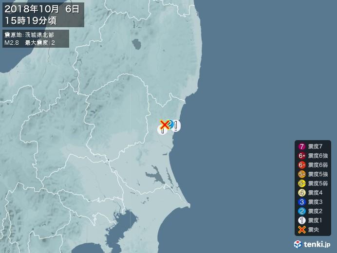 地震情報(2018年10月06日15時19分発生)