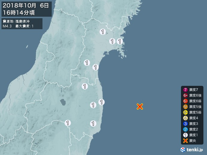 地震情報(2018年10月06日16時14分発生)