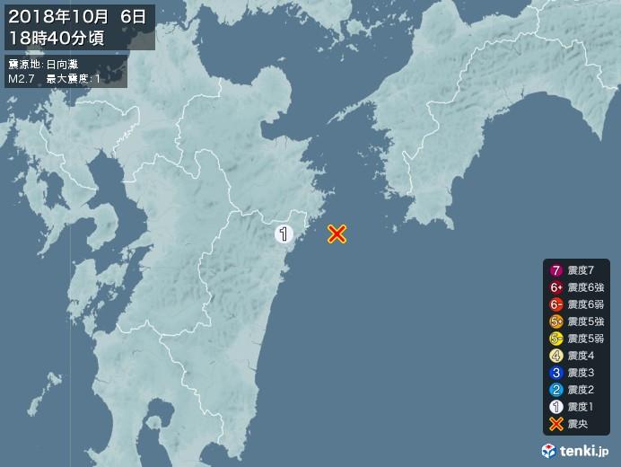 地震情報(2018年10月06日18時40分発生)