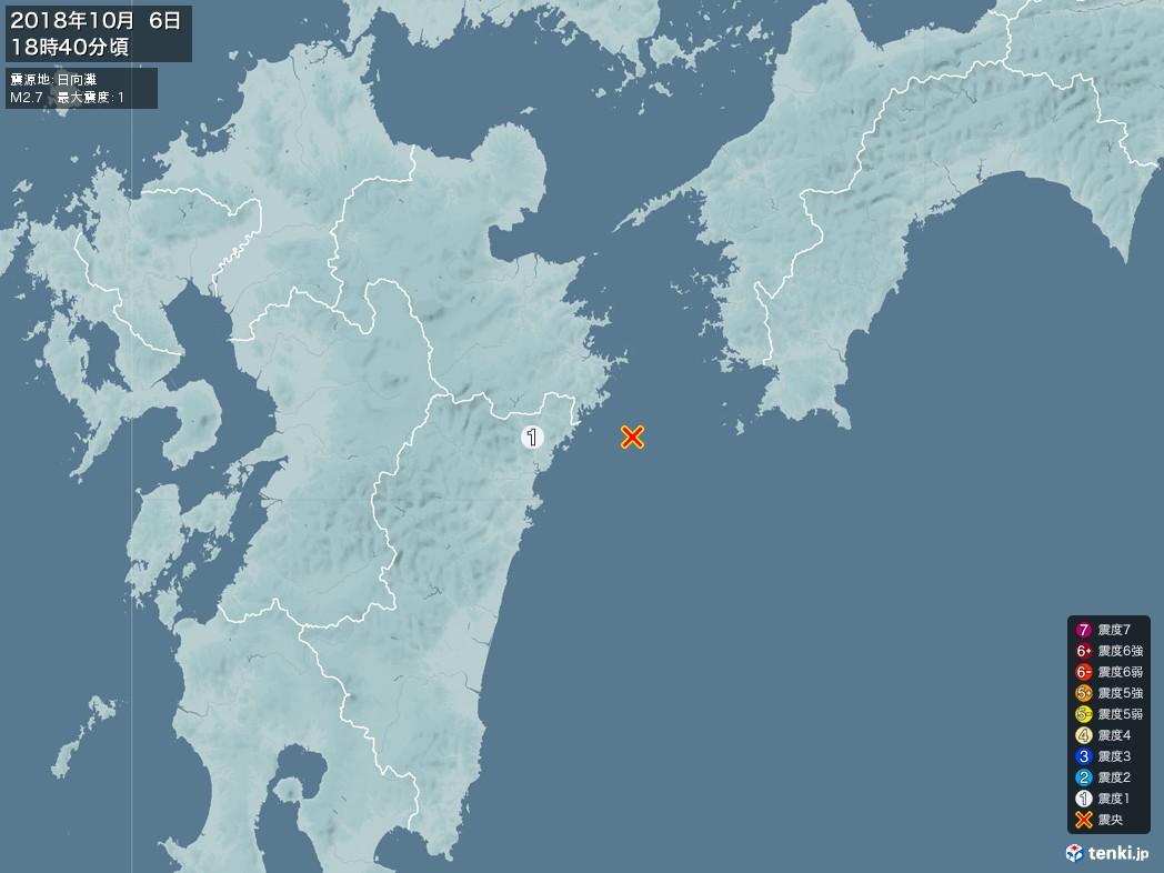 地震情報 2018年10月06日 18時40分頃発生 最大震度:1 震源地:日向灘(拡大画像)