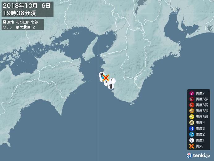 地震情報(2018年10月06日19時06分発生)