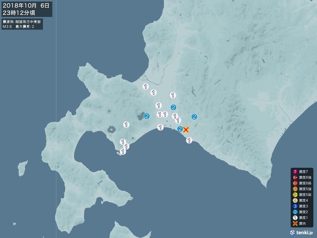 地震情報 2018年10月06日 23時12分頃発生 最大震度:2 震源地:胆振地方中東部(拡大画像)