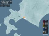 2018年10月07日03時32分頃発生した地震