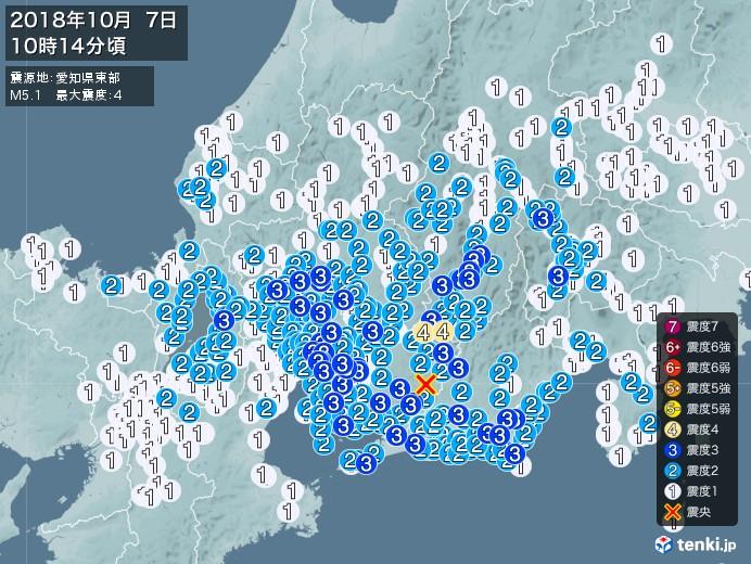 地震情報(2018年10月07日10時14分発生)