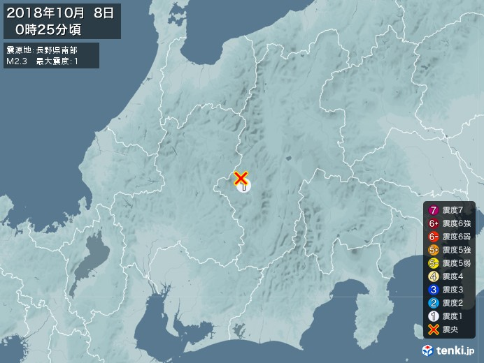 地震情報(2018年10月08日00時25分発生)