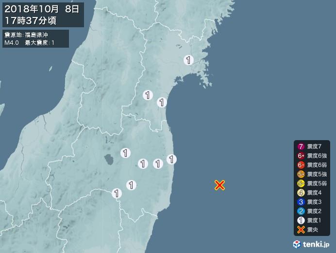 地震情報(2018年10月08日17時37分発生)