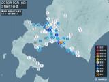 2018年10月08日21時53分頃発生した地震