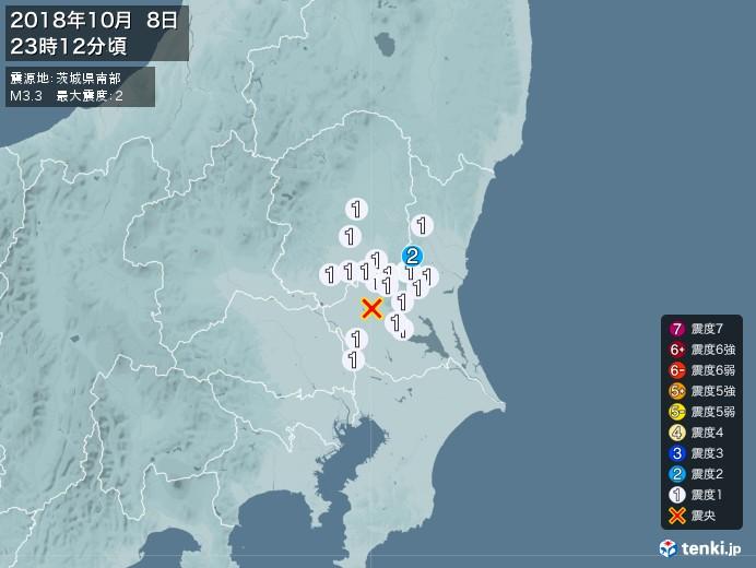 地震情報(2018年10月08日23時12分発生)